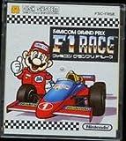 ファミコンディスクシステム F1レース 任天堂
