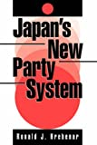 img - for Japan's New Party System book / textbook / text book