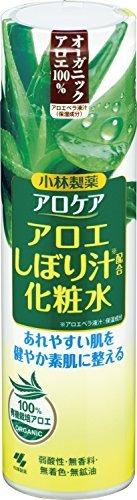 アロケア化粧水 180ml × 20個セット B07N8MC9JY  180ML × 20点