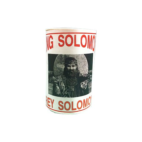 King Solomon Incense Powder ()