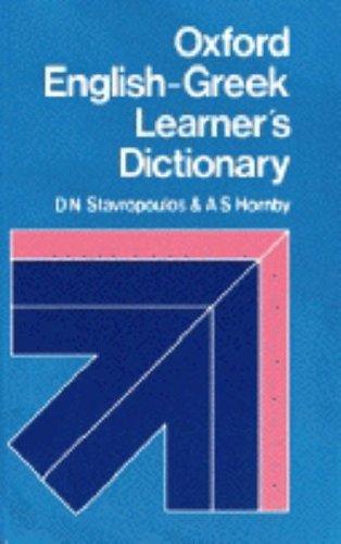 D0wnl0ad Oxford English Greek Learners Dictionary EPUB