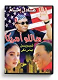 Hello America (Arabic DVD) #283