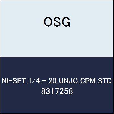 OSG ハイススパイラルタップ NI-SFT_1/4_-_20_UNJC_CPM_STD 商品番号 8317258