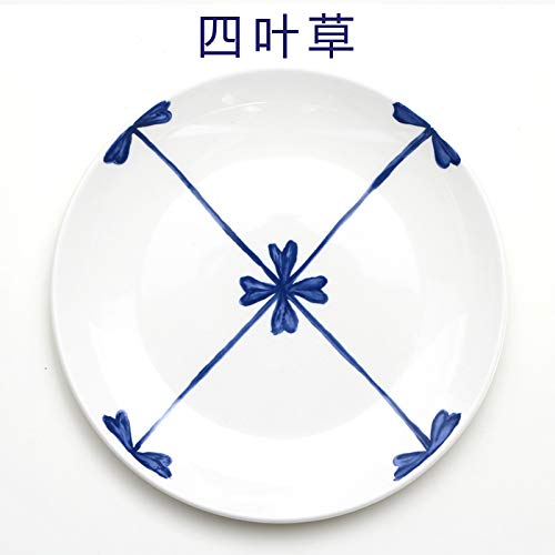 Simple Mediterranean Nordic Meal Steak Plate Western Plate Cake Plate Household Plate Clover 20x2cm ()