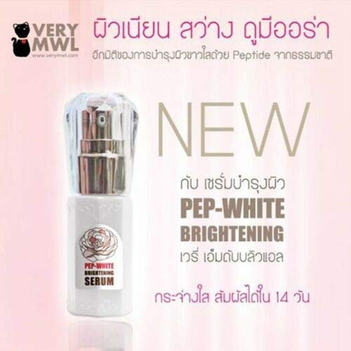 New Pep White Brightening Serum Whitening serum Pep-White Brightening Serum.
