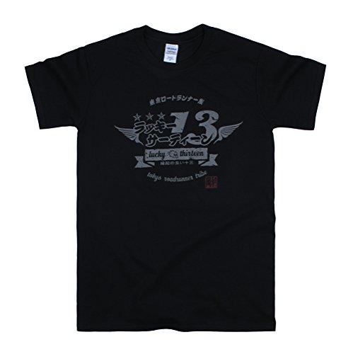 Japanische Shirt Lucky 13-Japan-Lucky 13, Retro-Vintage-Stil in Japan Printed T Shirt Black