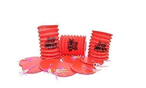 DMtse Prosperity Chinese New Year Paper Lanterns - 10 cm (12 (Chinese New Year Home Decorations)
