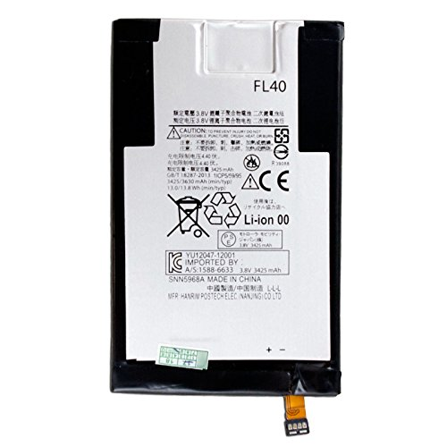 replacement battery for droid x - 8
