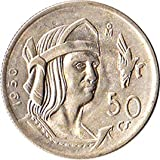 Mexico Silver Coin 50 Centavos, issued 1950