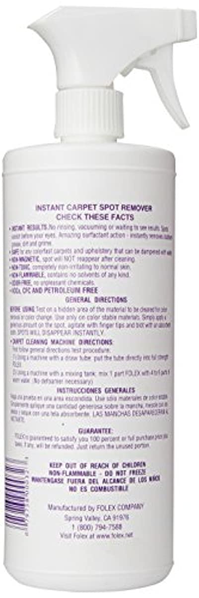 Folex Carpet Spot Remover 32 Oz New 704660918544 Ebay