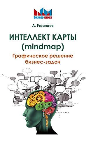 Send more money решение задача задачи по химии с4 как решить