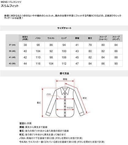 ボタンダウンカラードレスシャツ シャドーストライプ/Fabric by Albini/ホワイト