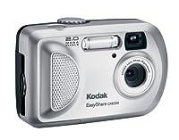 Kodak EasyShare CX6200 2MP Digital Camera (OLD MODEL)