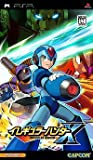 Rockman X: Irregular Hunter [Japan Import]