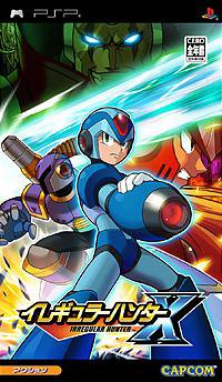 Rockman X: Irregular Hunter [Japan Import]