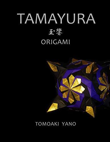 TAMAYURA: ORIGAMI ()