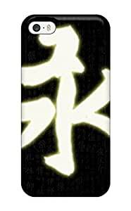 Flexible Tpu Back Case Cover For Iphone 5/5s - Artistic Abstract Artistic wangjiang maoyi