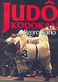 capa de Judô Kodokan