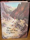The Dead Sea Cipher, Elizabeth Peters, 0396061702