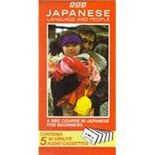 Japanese Language and People