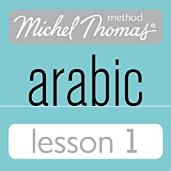 Michel Thomas Beginner Arabic, Lesson 1