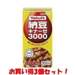(ヤクルトヘルスフーズ)ヤクルト 納豆キナーゼ3000 180粒(お買い得3個セット) B073XKF6P4