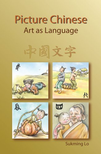 Picture Chinese: Art as Language by Long River Press