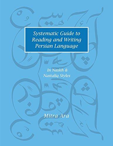 Systematic Guide to Reading and Writing Persian in Naskh & Nastaliq Styles by Ibex Publishers