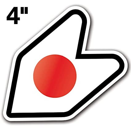 Amazon Adelia Co 1 Japan 4 Japanese Flag Jdm Wakaba