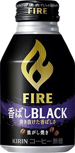 기린 파이어 향기롭 블랙 275g×24개