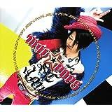 [MYV☆POPS](初回限定盤)(DVD付)