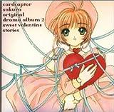 Card Captor Sakura Valentine