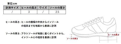 [ヨネックス] バドミントンシューズ Power Cushion 65Z
