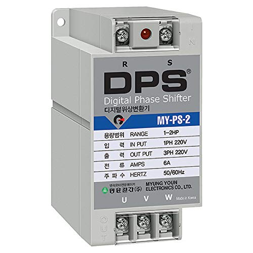 Phase Converter for 1HP Motor(1-2HP), Digital Phase Converter, 1 Phase to 3 Phase