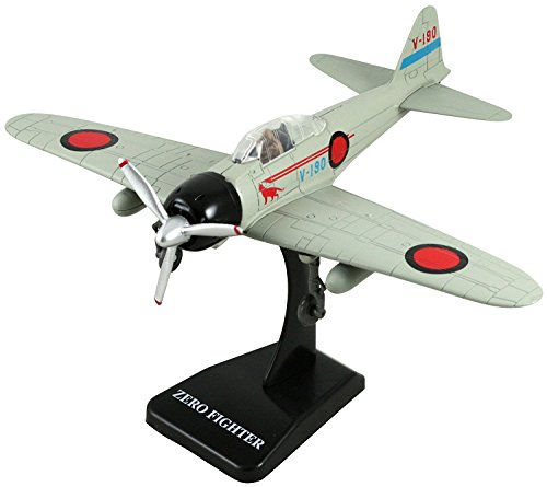 New Ray, WW II, 1:48 scale, Mitsubishi A6M Zero, plastic model