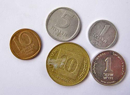 - IL 1987 Lot of Israelian Israel Coins agorot 1967-2000 Very Fine