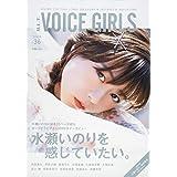B.L.T. VOICE GIRLS Vol.36