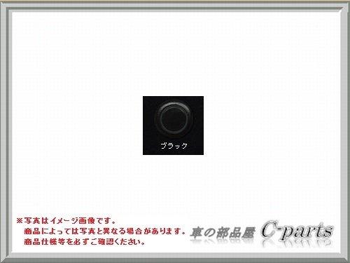 SUBARU WRX S4 スバル WRX S4【VAG】 ディスプレイコーナーセンサー(リヤ2センサー)【ブラック】[H4817VA021] B01EQYI890
