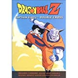 Dragonball Z Captain Ginyu Double Cross (Uncut)