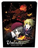 Umineko: When They Cry, Vol. 2 (Premium Edition)