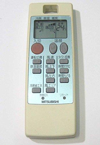 エアコン リモコン NA062