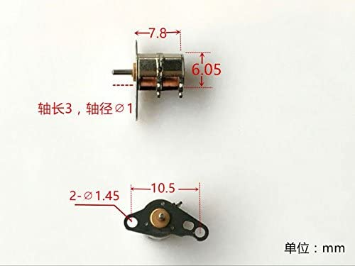 Electronic component Quickbuying 5pcs DC Micro Digital Camera Stepper Motor 6x8.5mm with Copper Gear