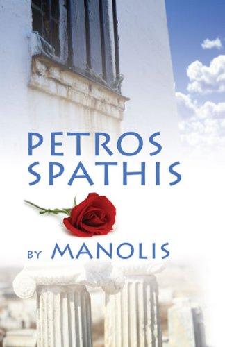 petros-spathis
