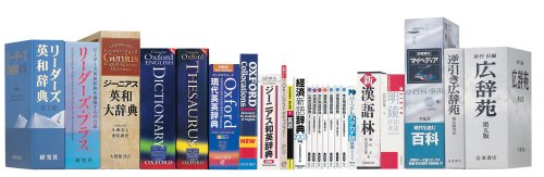 SII Electronics Dictionary SEIKO IC DICTIONARY SR-ME7200 English Model (Japan Import)