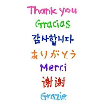 Thank You Song By Su Lee On Amazon Music Amazon Com