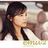 emu 2 (Japan Version)