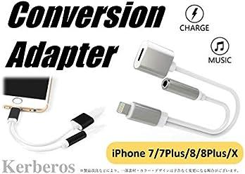 iPhone7/8/X 変換アダプター 2in1 Lightningポート+3.5mmイヤホンジャック シルバー Cタイプ 充電しながらイヤホンを使用できる 【AK-PH-016S】