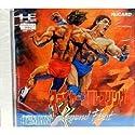 ファイヤープロレスリング3 Legend Boutの商品画像