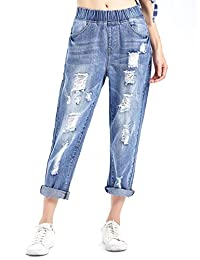 Yeokou Women's Loose Baggy Distressed Elastic Waist Harem Denim Jeans Cropped Pants