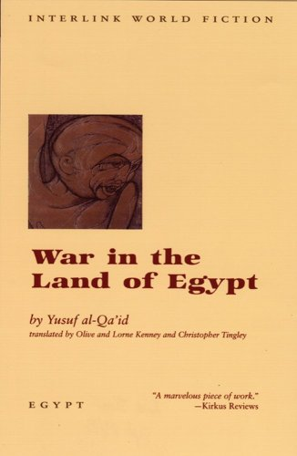 War in the Land of Egypt (Emerging Voices (Paperback))